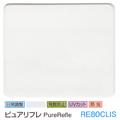 3Mジャパン スコッチティント ガラスフィルム ピュアリフレ80 RE80CLIS