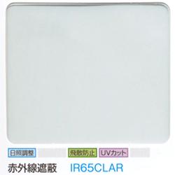 住友3M スコッチティント ガラスフィルム IR65 IR65CLAR
