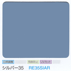 3Mジャパン スコッチティント ガラスフィルム シルバー35 RE35SIAR