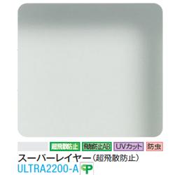 3M スコッチティント ガラスフィルム ULTRAS2200